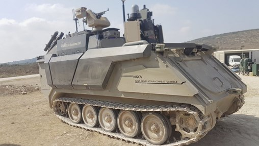 Israel's Carmel Future AFV Programme Unveiled