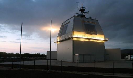 Aegis Ashore Missile Defense Test Complex, Kauai, Hawaii