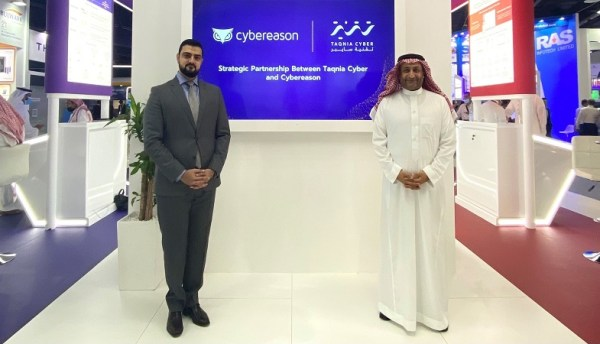 Cybereason and Taqnia Cyber partner to secure Saudi businesses and government agencies