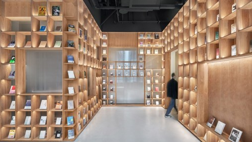 """HAS uses frosted glass to """"blur boundaries"""" in Chongqing bookshop"""