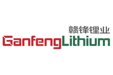 Ganfeng Lithium to build 50,000 tpy lithium project in Fengcheng city